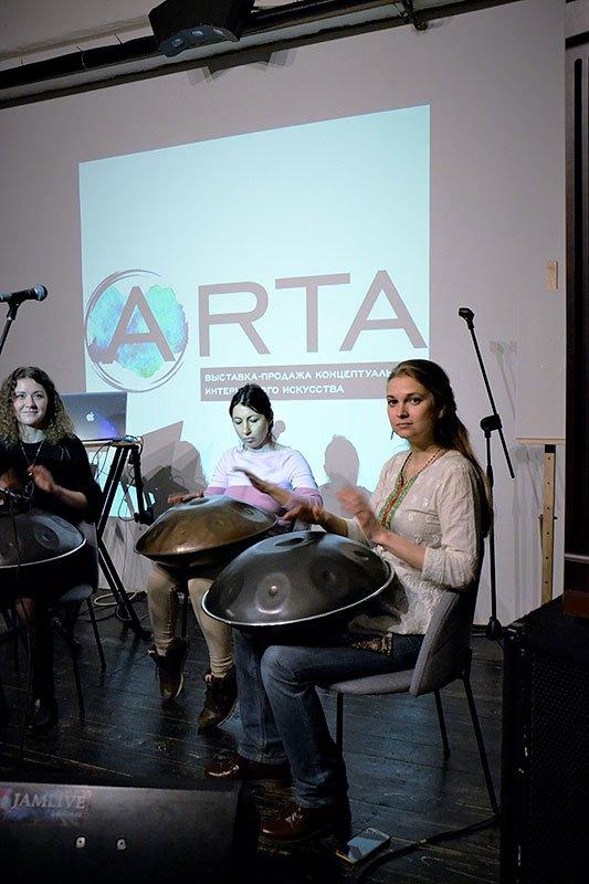 arta-2020_04